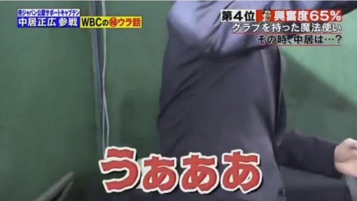20170318炎の体育会TV157