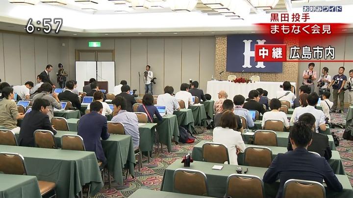 黒田引退36
