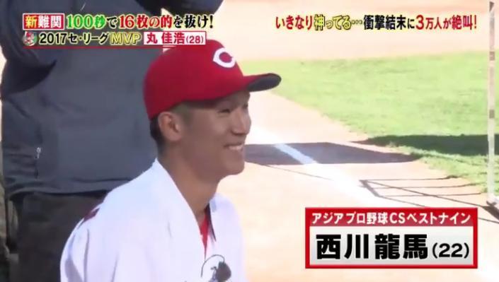 20171202炎の体育会TV139