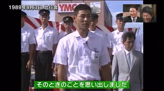 石井琢朗×前田智徳209