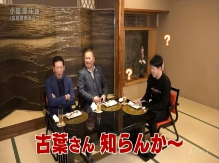 20200201ガンバレ日本プロ野球!小園海斗編055