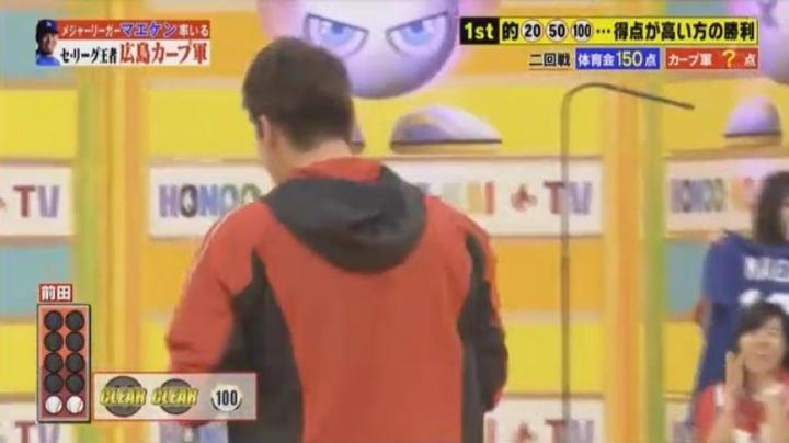 20180106炎の体育会TV128