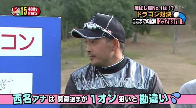 カープ選手会ゴルフ2014124