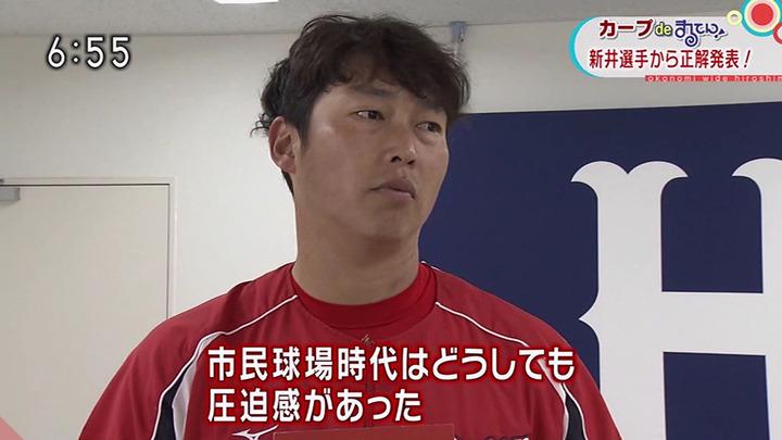新井貴浩3579