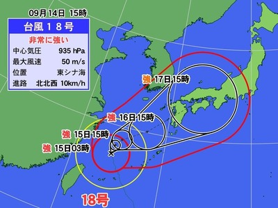 201709台風18号1