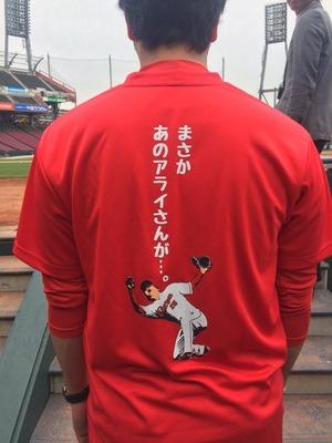まさかあのアライさんがTシャツ5