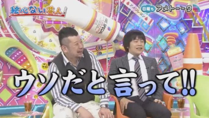 20170122アメトーーク絵心ない芸人マエケン450