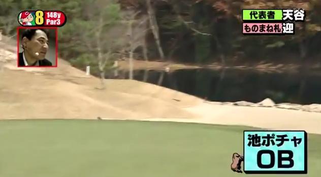 カープ選手会ゴルフ2014036