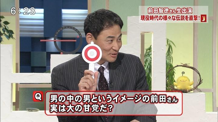 前田広島HOME2013121705