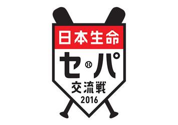 交流戦2016ロゴ1