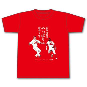 菊池サヨナラヒットTシャツ1