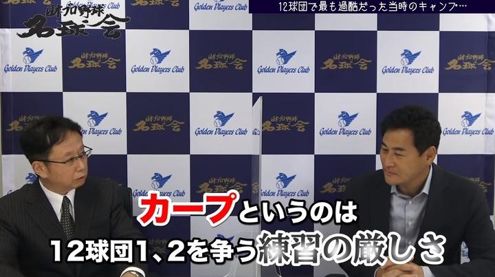 カープOB前田智徳「当時のカープの練習量は1番キツかった。今はそうでもない、12球団で真ん中くらい」