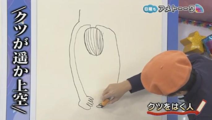 20170122アメトーーク絵心ない芸人マエケン396