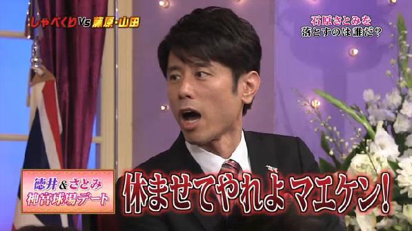 しゃべくりミコライオ徳井42