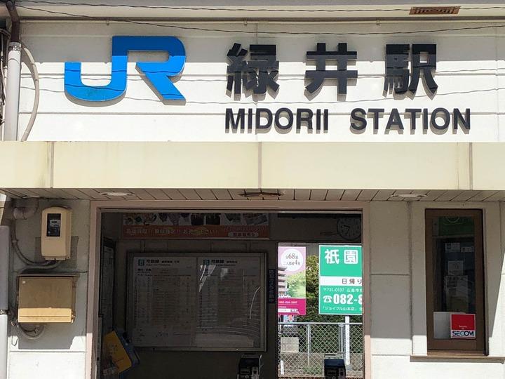 広島観光638