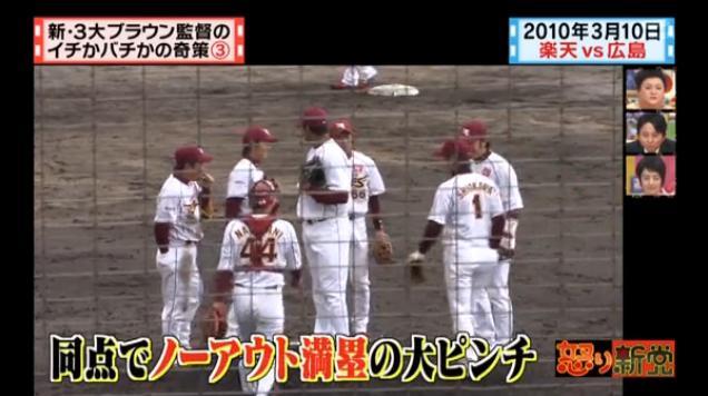 20130724怒り新党128