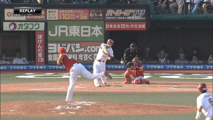 中田廉029