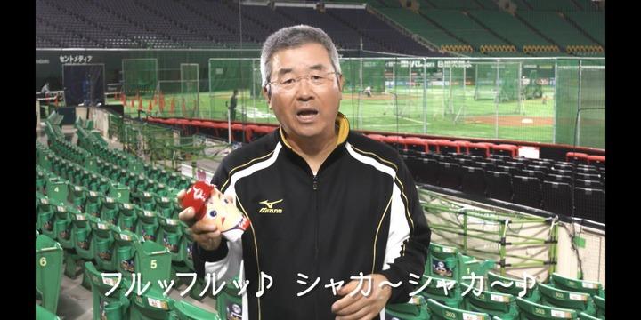 達川光男さん、カープグッズを手にCM出演