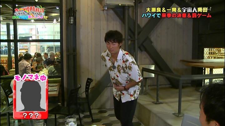 20161216金ぶちカープ優勝旅行118