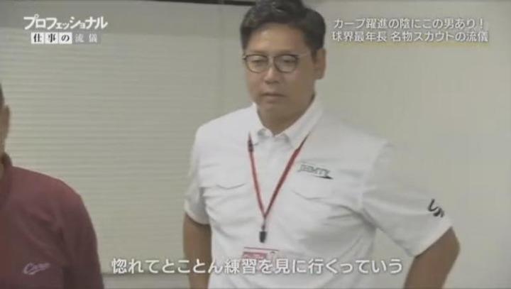 20171225プロフェッショナル苑田聡彦60