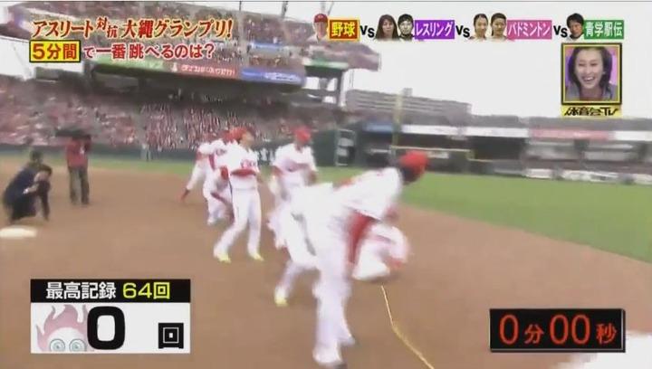 20170121炎の体育会TVカープ大縄跳び参戦105