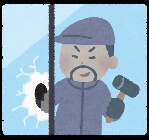 泥棒さん(42)「窓を割ったらいけないから鍵かかかってない家だけ、汚したくないから必ず靴を脱いだ」
