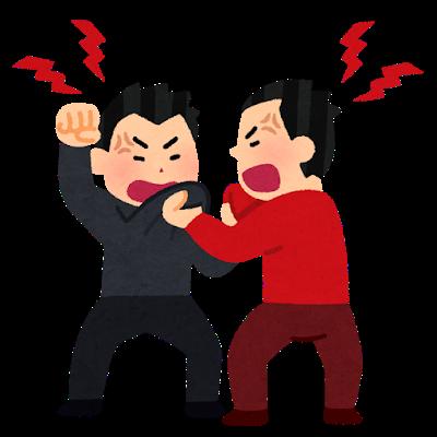 【貴重映像】日本最古の¨喧嘩¨がこちらァァァァ!!!!!