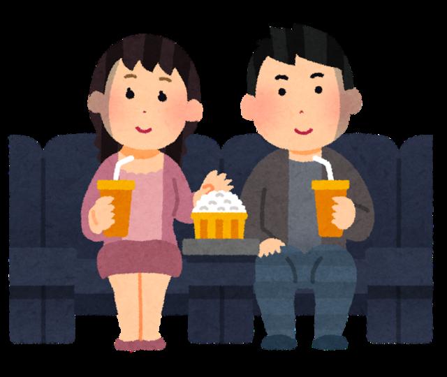 【悲報】女の子を映画に誘った結果・・・