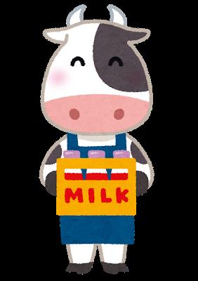 おい日本よ!いい加減ミルクをミルクらしく売りだせ!!!!!!!