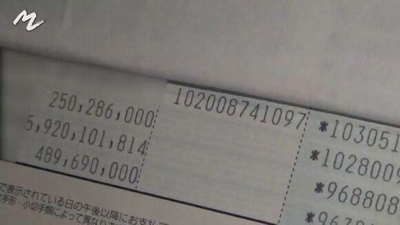 【富豪】ZOZO前澤前社長がYouTuberデビュー!ベンツでATMに行って1000億円を通帳に記帳してみた