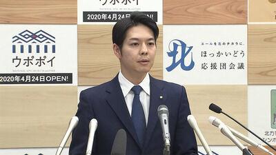 北海道知事って割とまじで未来の総理大臣候補なのでは?