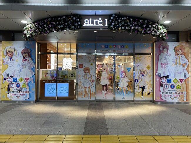 【朗報】 秋葉原さん、桃とシャミ子の間に割って入れる自動ドアを作ってしまう