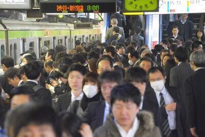 【無理】東京で働きたいけど満員電車には乗りたくない