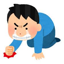 【悲報】田代まさし被告、恩師・志村さんを悼む「僕が逝くべきだった」