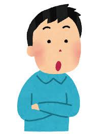 【悲報】NHK、岡村に遺憾 「厳しい意見が殺到している。」チコちゃんについてもコメント
