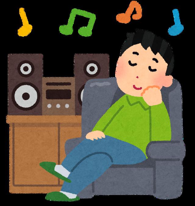 音楽教師「ポップスを聞いても子供の感性は育ちません。本物の音楽であるクラシックを聞かせましょう」