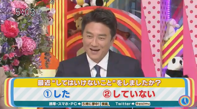 原田龍二、5時夢で生謝罪 自身のニュース読み上げるwwwwwwwwwwww