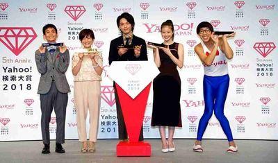 「Yahoo!検索大賞」の大賞はKing & Prince 中村倫也や今田美桜など、各賞の受賞者が登壇