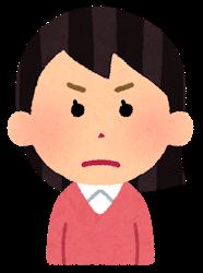 今カッノ「元カノの連絡先消せ」←は?