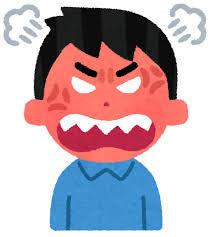 【あの人は今】小室圭さん、マスコミに激怒の模様・・・・
