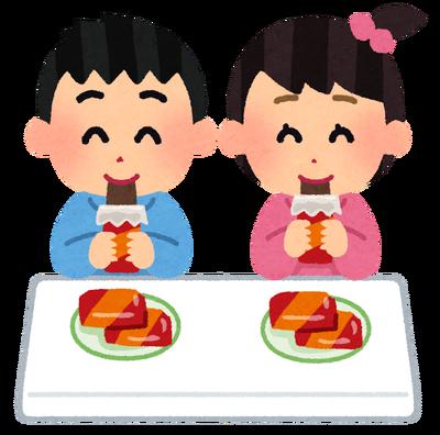 【議論】友達のママ「よかったらお菓子食べて~」 中学生ワオ!「あっじゃあどうせなんで頂きます!」→