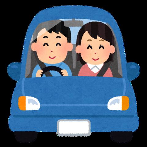 【朗報】彼女と1泊ドライブ行くじゃん?彼女が車中泊大好きだから金かからないのだが