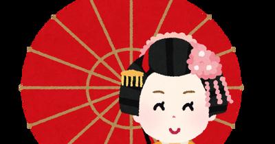 【朗報】この時期の京都旅行快適すぎる