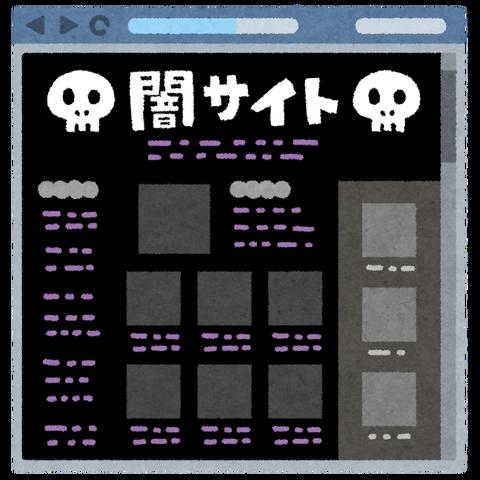 【悲報】アニメ違法サイト取り締まった結果wwwwwwwwwwww