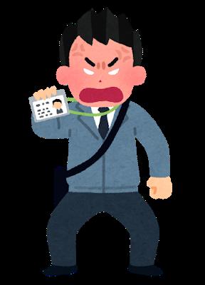 敵「ピンボーン、NHKです」ワイ「今家主いないから後で来てね」←これ最強すぎる撃退方法だろ