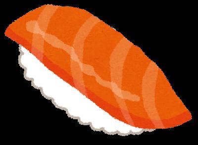 ワイ、寿司を手で喰ってひかれるwww「ちょっと育ち悪い」ってwwwwwwwwww