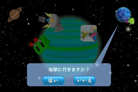 塊魂 (2)