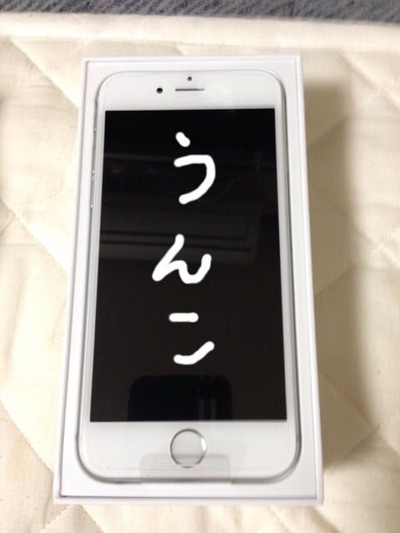 2014-10-01-21-08-09
