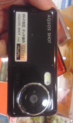 100524_1903~01