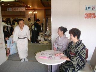 sオリジナル9月12日人吉展示会